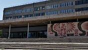 Имущество бывшего Магнитогорского госуниверситета продают за252миллиона рублей