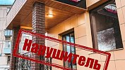 Магнитогорский лаундж-бар попался на кальяне