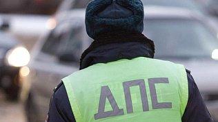 В Челябинске сотрудник ДПС попался на«закладке»