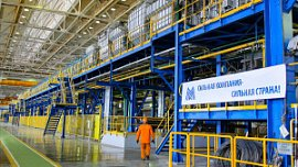ММК в 2020 году снизил на 7% выплавку стали