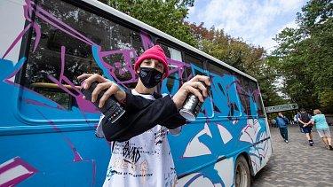 Стартовал прием заявок напремию уличной культуры «КАРДО»