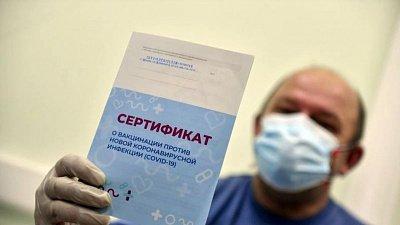 Мошенники продают челябинцам поддельные справки о вакцинации от COVID-19
