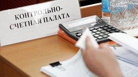 Почти 2 миллиарда рублей из бюджета Челябинской области потратили неэффективно