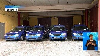 У «Почты России» появились новые автомобили