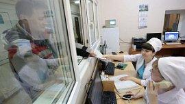 Ликвидацию челябинского горздрава одобрили депутаты регионального заксобрания