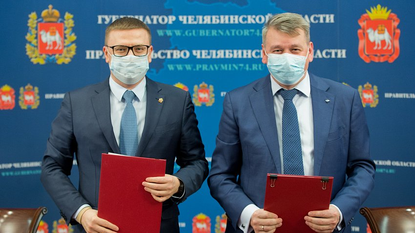 Правительство Челябинской области договорилось с «Мечелом» о снижении выбросов