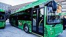 Треть рейсов перенесут свокзала у«Юности» вцентре Челябинска