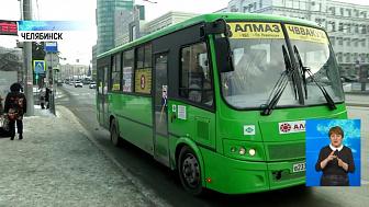 В Челябинске подорожает проезд в маршрутках