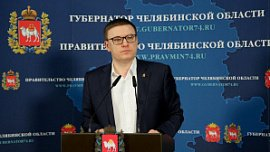 Губернатор Алексей Текслер снял ряд ограничений из-за пандемии коронавируса
