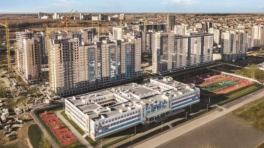 В Челябинске объявили аукцион на строительство дороги с начальной ценой почти 102 млн рублей
