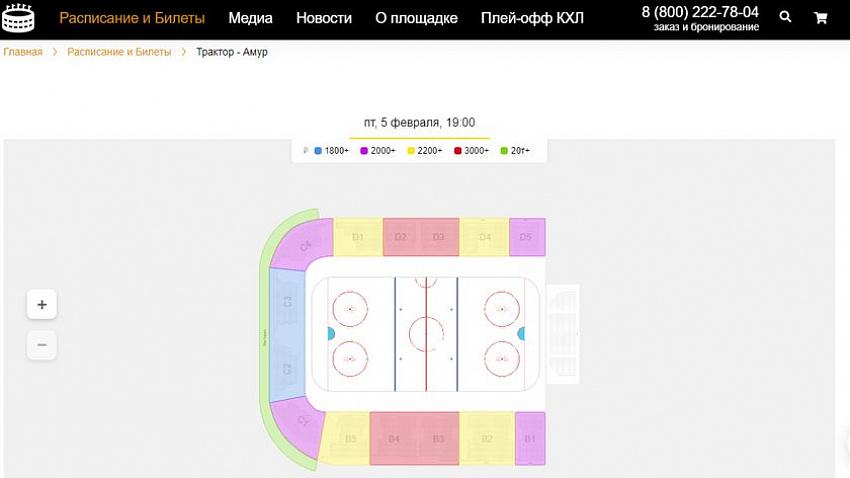 Сайты-клоны продают фейковые билеты на игры «Трактора»