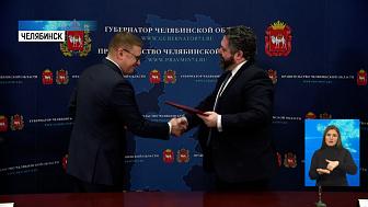 Текслер подписал соглашение с фондом «Русь»