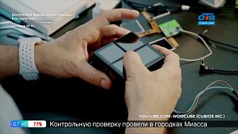 Инспектор Гаджет — Интерактивный кубик Рубика