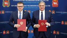 ЧЭМК направит 11 млрд рублей на модернизацию производства и снижение выбросов