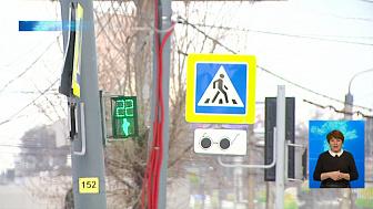 В Челябинске установили говорящий светофор