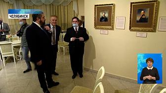 Наследник Романовых посетил Челябинск