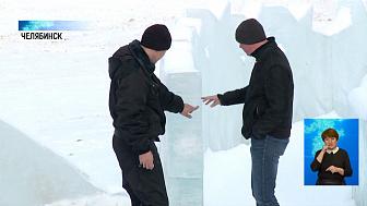 Ледовый городок закрыли из-за оттепели