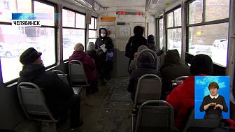 Школьников выгнали из трамвая на мороз