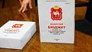 Расходы бюджета Челябинской области из-за пандемии выросли на30%
