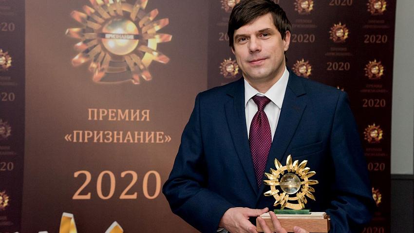Председатель Правления Челябинвестбанка Сергей Бурцев получил премию «Признание»