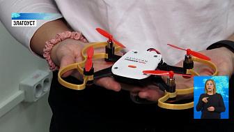 Старшеклассников научили собирать дроны