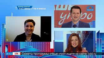 Гость на связи — «Зюраткуль» станет символом Южного Урала