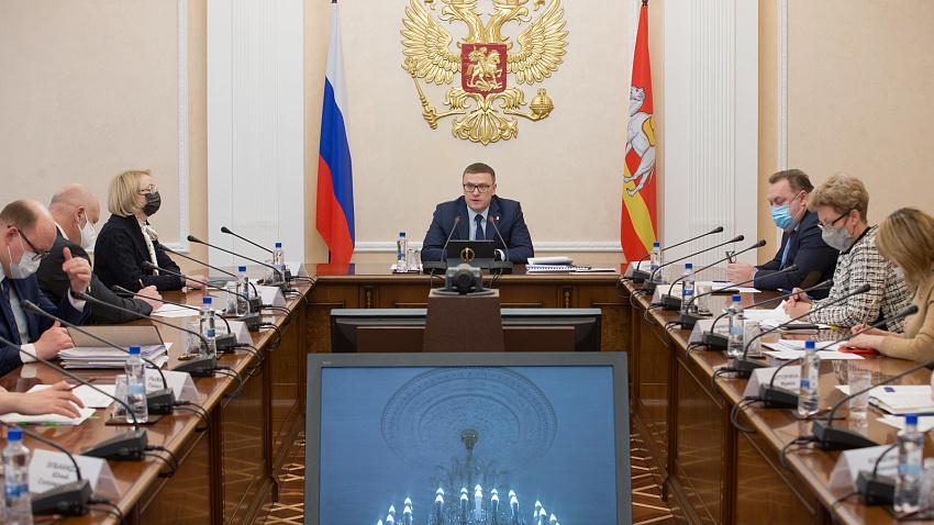 Алексей Текслер поручил восстановить занятость к «доковидному» уровню