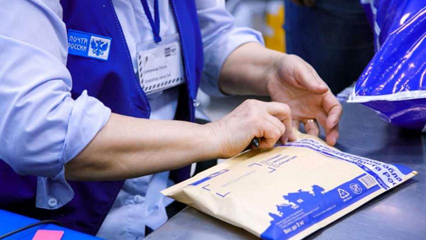 Предприниматели Челябинской области отправили за рубеж на 20% больше посылок