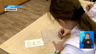 Школьники пишут письма детям с онкологией