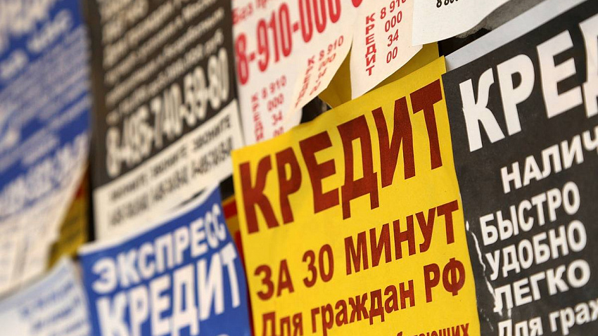 В Челябинской области в 2020 году выявили 25 «черных» кредиторов