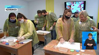 Студенты помогают в социализации людям с ОВЗ