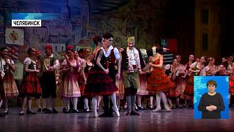 В оперном представили «Дон Кихота»