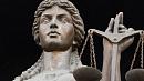 В Кыштымском городском суде назначен новый председатель
