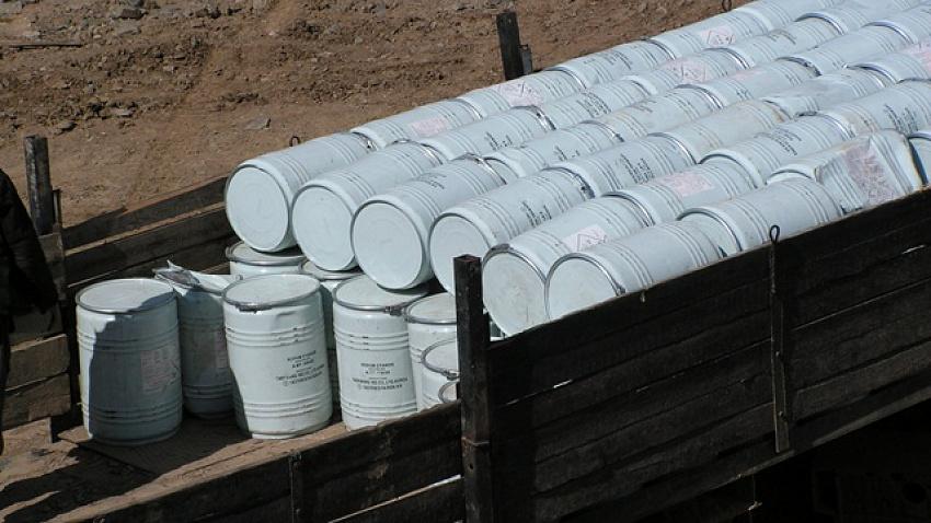 «Южуралзолото» закупает цианид на 2,8 миллиона долларов
