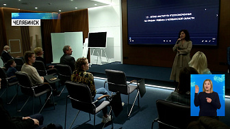 Презентовали фильм о детских омбудсменах
