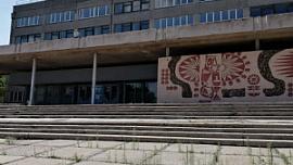 На имущество бывшего университетского комплекса в Магнитогорске не нашлось покупателей