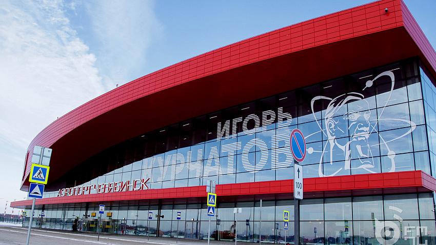 В Челябинске может появиться база для обслуживания Superjet 100