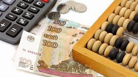 Малый и средний бизнес Челябинской области сэкономил на налоговых льготах 15 млрд рублей