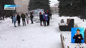 Сквер в Челябинске назвали в честь студотрядов