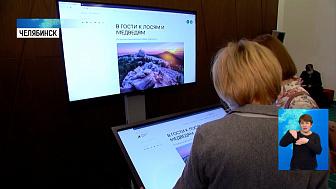 Туризм в регионе станет альтернативой загранице