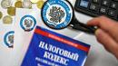 Доходы от налога на самозанятых в Челябинской области передадут в бюджеты муниципалитетов