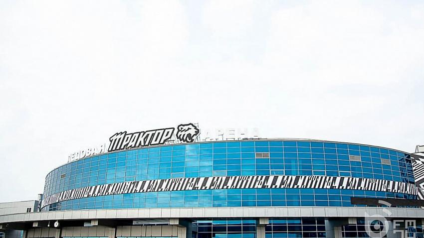 Из-за мошенничества при модернизации арены «Трактор» потребовали возбудить уголовное дело