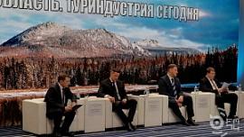 В Челябинской области определили ключевые направления развития туризма
