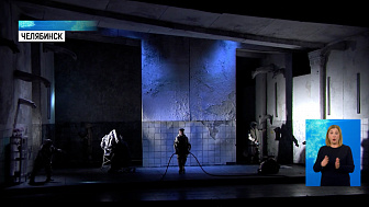 В Челябинске показали знаменитую оперу «Фауст»