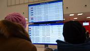 Аэропорт и ж/д вокзал вЧелябинске работают вштатном режиме
