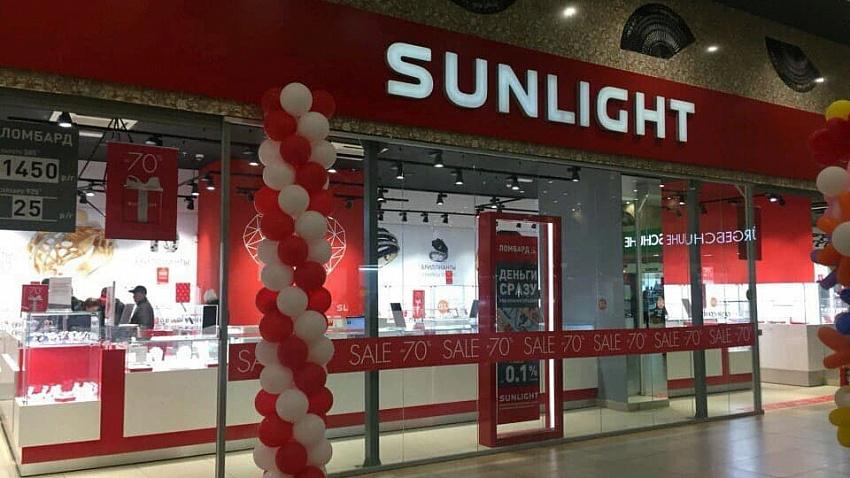 Sunlight в Челябинске грозит административная ответственность за рекламу о закрытии магазинов