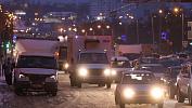 Челябинская область получит 1,4млрд рублей надороги