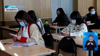 Иностранные студенты возвращаются на пары