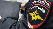 Более килограмма наркотиков изъяли ужителя Магнитогорска