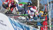 Зрителей Кубка мира по ски-кроссу ждет развлекательная программа